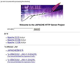 D976230df9c00ddbf9bbdad3854c154298ef7bc4.jpg?uri=japache.infoscience.co