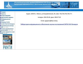 opac.bas-net.by screenshot