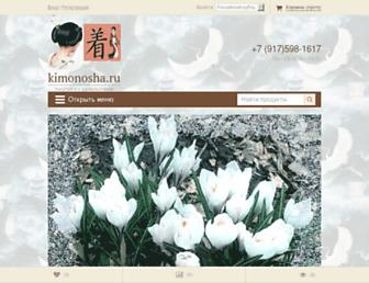 Main page screenshot of kimonosha.ru