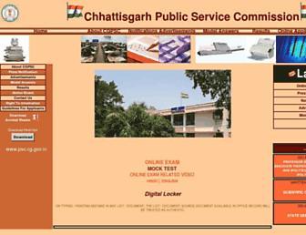 psc.cg.gov.in screenshot