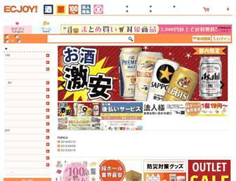 Thumbshot of Ecj.jp