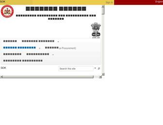 Main page screenshot of karnataka.gov.in