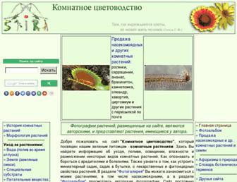 D9aa4847014647564a28465215181f18a6ae45b0.jpg?uri=floriculture