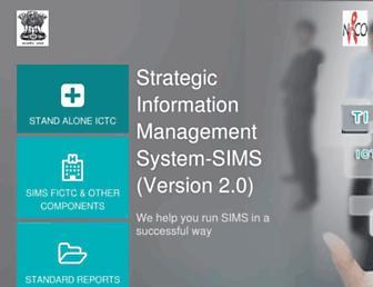 naco-sims.nic.in screenshot