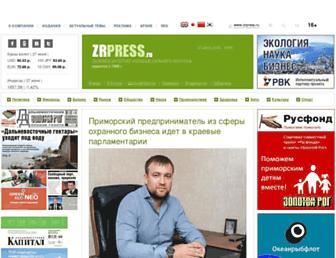 Thumbshot of Zrpress.ru