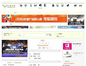 Da31adb67f75a64a3ba600c0a79e943a621de8d3.jpg?uri=news3.sanhaojie
