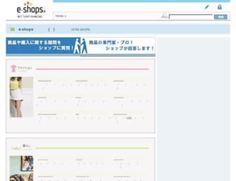 Thumbshot of E-shops.jp
