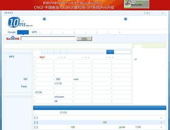 Da5f0255666f936bc1da3b9c4a882ffdaefd8602.jpg?uri=10ms.edu