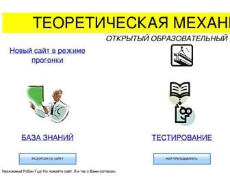 Da78f15e4fb26b3656666cba9456db997b12703e.jpg?uri=student-madi