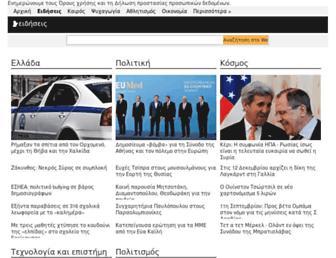 Da922aafaa2a18f4f1ed906f2a1b39c4f7eca191.jpg?uri=news.gr.msn