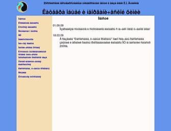 Dab0ac0b19503cbaa2d29514b82e88df5d6f33d9.jpg?uri=inorchem.gubkin