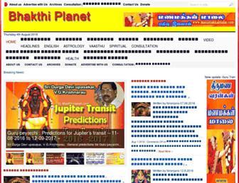 Dab86245957ca22ccb773a104de306a636e78a71.jpg?uri=bhakthiplanet