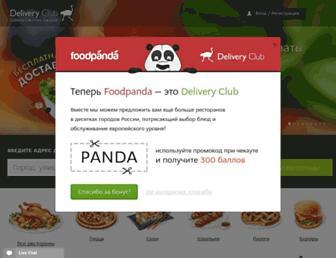 Thumbshot of Foodpanda.ru