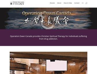 Main page screenshot of operationdawn.ca
