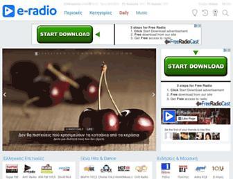 Dafcf6e37d0357da5b1b69606dd32b7c04ca9008.jpg?uri=e-radio.com