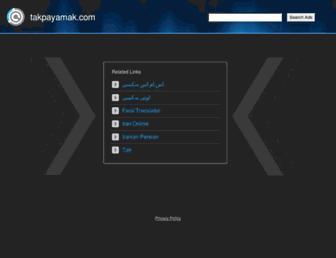 Thumbshot of Takpayamak.com
