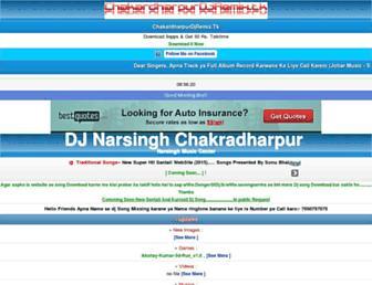 chakardharpurdjremix.wapka.mobi screenshot