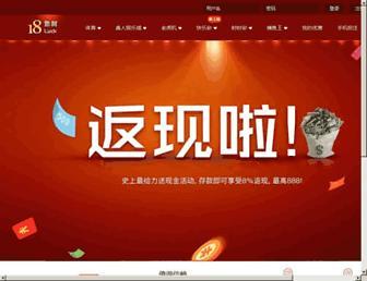 Main page screenshot of mioweb.net