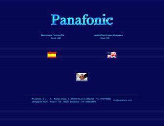 panafonic.com screenshot