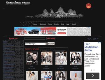 tenakor.com screenshot
