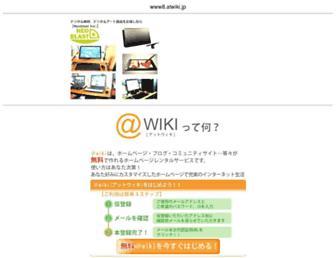 Db464fc8a3d5474ce427a504ec06c6d3fe40050f.jpg?uri=www8.atwiki