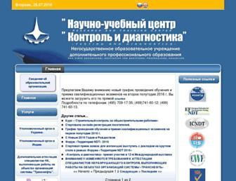 Db49e804a9b5fcc803ac81542b06e9b10a7e321f.jpg?uri=ndt-rus