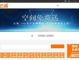 Main page screenshot of 72e.net