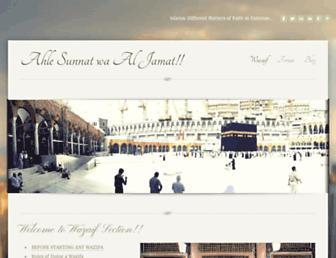 ahle-sunnah.weebly.com screenshot