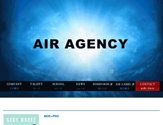 Thumbshot of Air-agency.co.jp