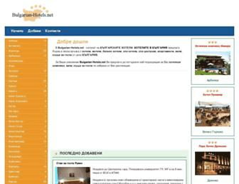Db6a35693b2d061a414d31d1a1603f2cf3e29f62.jpg?uri=bulgarian-hotels