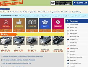 niji7.com screenshot