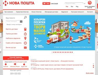 Db7eeeb1ad7abdfe7f185a88accef71196365a3b.jpg?uri=novaposhta.com