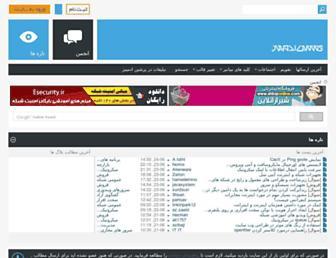 Main page screenshot of forum.persianadmins.ir