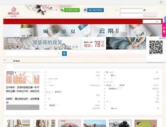 bbs.bianzhirensheng.com screenshot