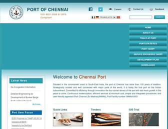 chennaiport.gov.in screenshot