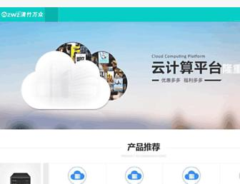 Main page screenshot of qzwz.net