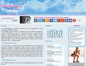 Dba5160199194c79a09224138e755ad083ec8487.jpg?uri=sonniki.com
