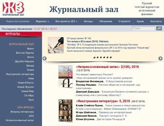Dbae33cc23fb7c8452405ce7c9bc1188a4277f84.jpg?uri=magazines.russ