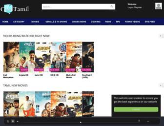 Thumbshot of Cooltamil.net
