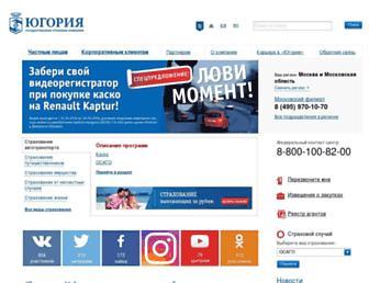 Thumbshot of Ugsk.ru