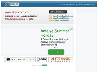 Dbd6af14cd997dad2d4892031d49b993c9ca97a8.jpg?uri=iker.com