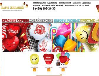 sharizhelaniy.ru screenshot