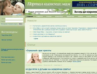 Dbe3d6b9a3683909e0df6b6ad37b250278ebec98.jpg?uri=kiev-mama.com