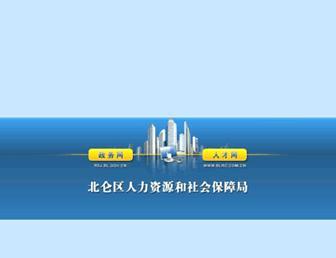 Main page screenshot of blrc.com.cn