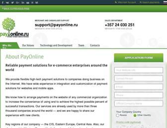 Dbeb050a37390fa8daf9c0cadc5e23c88adcc8f6.jpg?uri=payonlinesystem