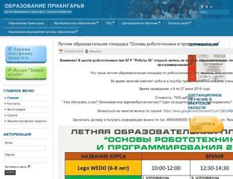 edu38.ru screenshot