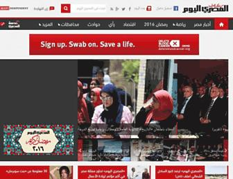 Thumbshot of Almasryalyoum.com