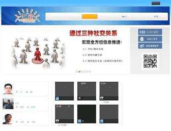Main page screenshot of sq.k12.com.cn