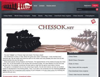 en.chessok.net screenshot