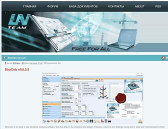 lavteam.org screenshot